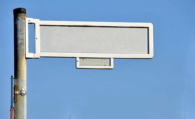 Leeres Straßenschild